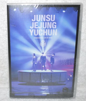 (東方神起 TVXQ) JYJ Thanksgiving Live in Dome(日版2 DVD限定盤:加收幕後花絮)