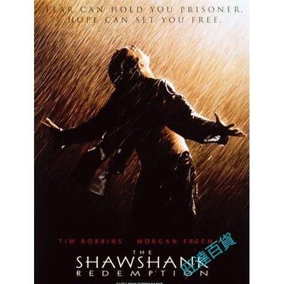 電影 刺激1995/肖申克的救贖 DVD 國語英語 全新盒裝 收藏版