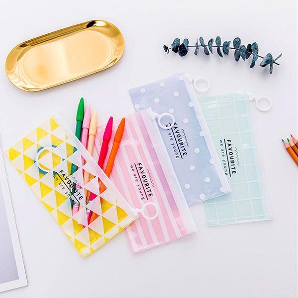 韓系青春彩色點點三角形PVC長條收納袋 筆袋【JC2621】《Jami Honey》