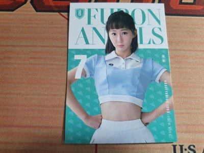 富邦勇士 Fubon Angles 朱朱 啦啦隊服