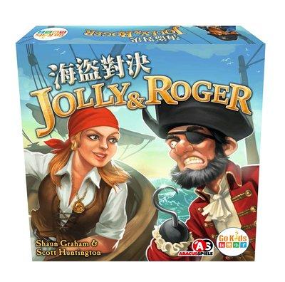 骰子人桌遊-(免運)海盜對決 Jolly&Roger (繁)組隊.登船.搶財寶