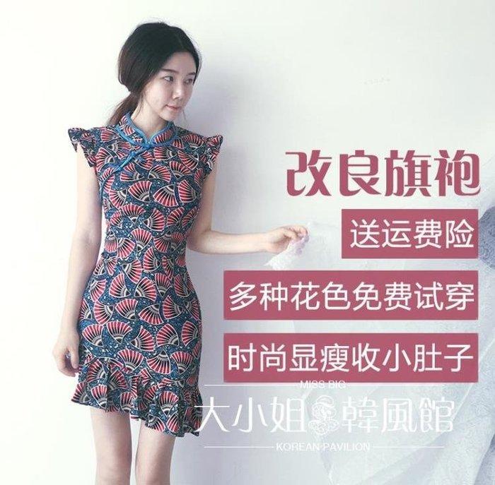 2018夏新款時尚改良旗袍修身包臀超短性感魚尾裙雪紡小個子連衣裙
