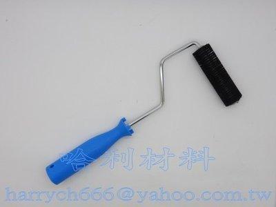 脫泡滾輪4吋(4吋膠柄黑鬃滾輪 ) FRP工具(非油漆滾輪)-哈利材料