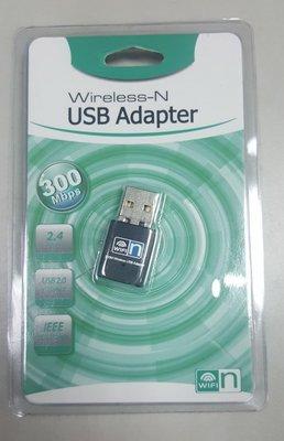 USB 無線網卡 支援 /win7/win10 無線網路卡筆電桌機 超速300M無線網卡RTL8192晶片