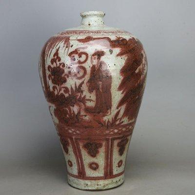 ㊣姥姥的寶藏㊣元代釉裡紅人物紋梅瓶 古玩 民間收藏