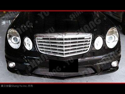 BENZ W211 E-CIass 後期 水箱罩 E320 E280 E200 E350 E55 E63