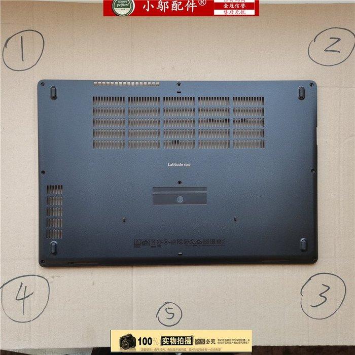 Dell戴爾 LATITUDE 5580 E5580 E5590 E5591  D殼腳墊 橡膠墊