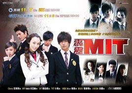 《霹靂MIT》炎亞綸,吳映潔 DVD