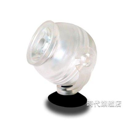 全館免運魚缸燈LED潛水射燈水族箱夜明珠防水遙控七彩水草燈變色小夜燈