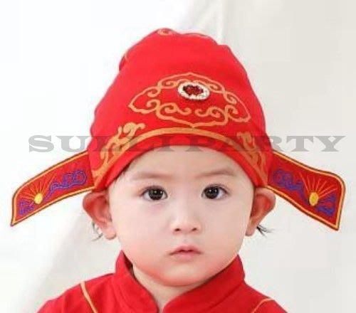 雪莉派對~兒童狀元帽 兒童週歲 狀元款寶寶帽子 抓周帽純棉 拜年帽 萊卡棉 兒童財神帽 嬰兒狀元帽 新年帽