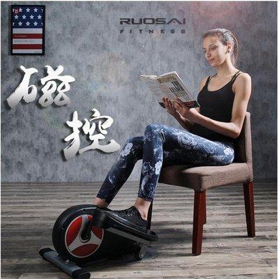 踏步機家用磁控漫步機健身器材靜音迷你橢圓機家用 DF