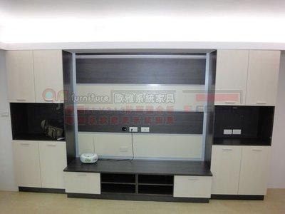 歐雅系統家具 台北 敦化南路 系統電視櫃 可懸掛電視壁板 總價63748元 特價:44624元