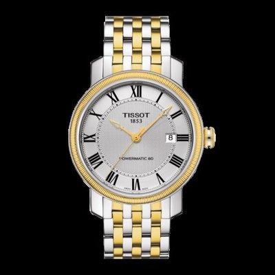 Tissot 天梭港灣系列鋼帶80機芯機械男腕錶 T0974072203300