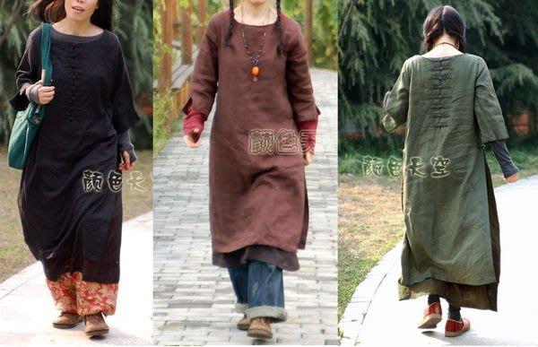 竹竹中國服飾---中國風/民族/復古雙層寬松長袍/連衣裙 (特價品) 可以訂做