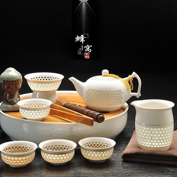 5Cgo【茗道】含稅會員有優惠 36271340615 蜂窩玲瓏瓷鏤空水晶整套陶瓷乾泡臺茶壺品茗杯茶漏功夫茶具套裝