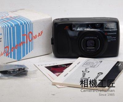※相機工匠¥免運商店-分期零利率※ A+類 CHINON zoom70*