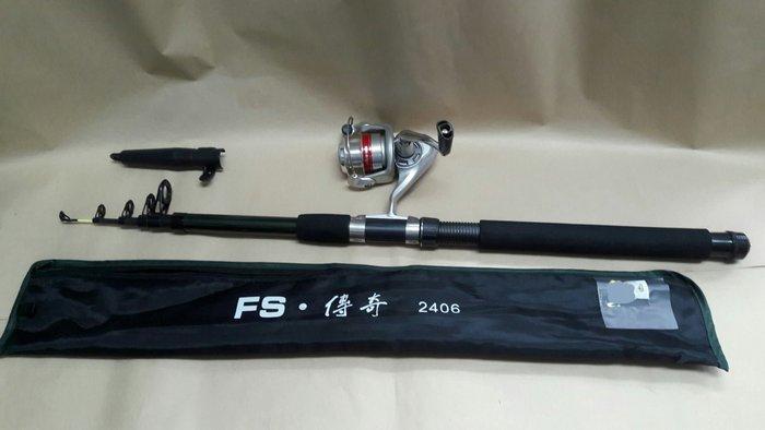 【欣の店】OKUMA 寶熊 漁樂輕鬆釣 F.S. 傳奇 240 8尺 車輪釣組 附捲線器2組