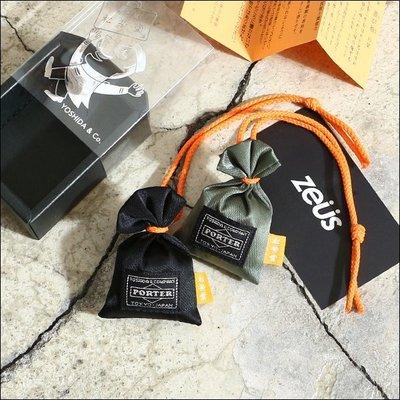 *ZEUS*日本吉田PORTER × 松栄堂 ORIGINAL SCENT BAG/京都店限定x聯名香包(吊飾、鑰匙圈)