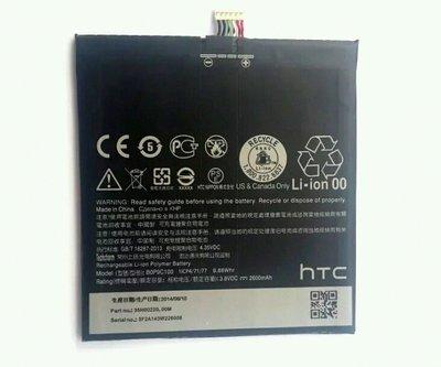 【南勢角維修】HTC Desire 816 正原廠電池 維修完工價600元 全台最低價