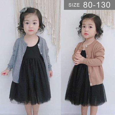 韓版男女童針織外套。ROUROU童裝。春秋男女童中小童百搭純色針織外套 0333-272
