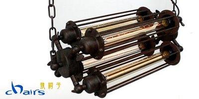 【挑椅子】設計師款「Contrary 正負極吊燈_4燈款」複刻版。001-374