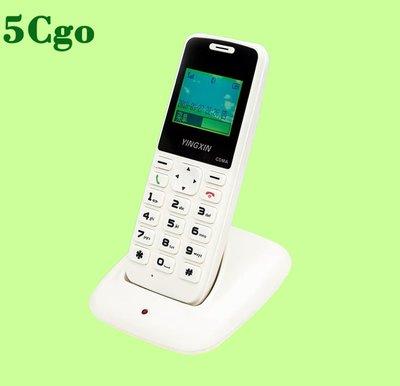 5Cgo【含稅】手持機SIM插卡3G 4G全網通卡座機插卡電話機老人機中文語音報號雙充電黑白色582062794767