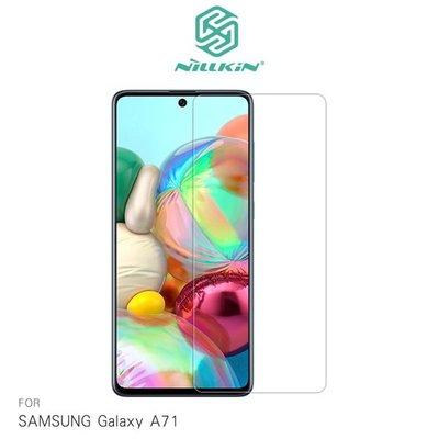 【愛瘋潮】NILLKIN SAMSUNG Galaxy A71 超清防指紋保護貼 - 套裝版 非玻璃螢幕保護貼 滿版