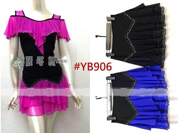 *~薩瓦拉 :   多色_YB906_黑配色閃電燙銀點網紗短裙(有安全褲)