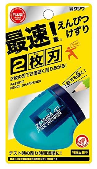 《散步生活雜貨-文具散步》日本製 KUTSUWA - STAD 雙刀式 兩倍速 削鉛筆器-三色選擇