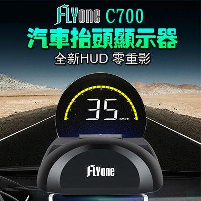 FLYone C700 HUD OBD...