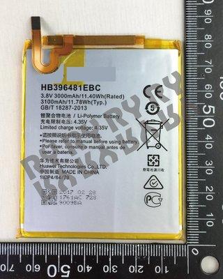 RY維修網-適用 HUAWEI 華為 G7 Plus 電池 HB396481EB 連工帶料 600元