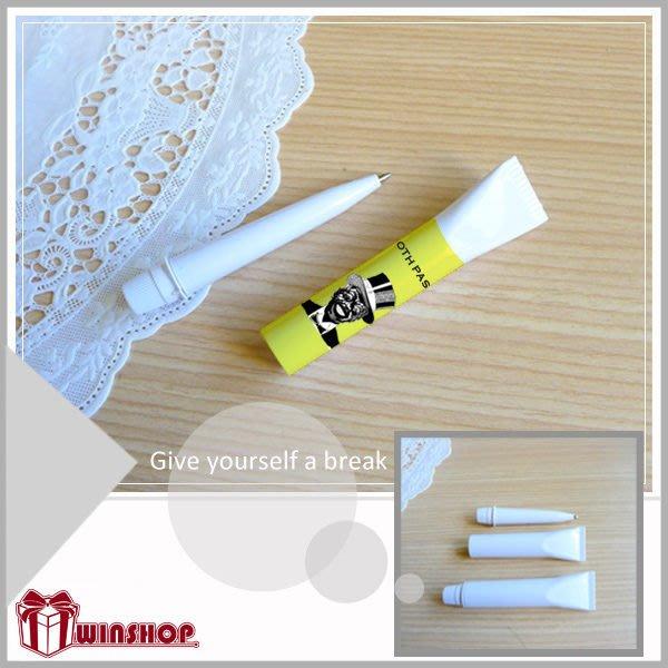 【贈品禮品】A1607 牙膏筆/牙膏原子筆/整人筆/藥膏筆/創意文具/禮品贈品筆/廣告筆