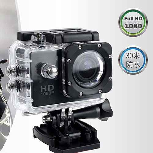 【小樺資訊】SJ4K +邊充邊錄防水殼   防水機車行車紀錄器 運動DV 自行車  運動攝影SJ4000/GO PRO