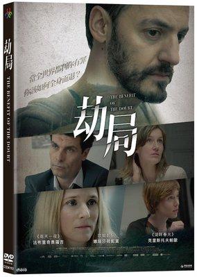 [DVD] - 劫局 The Benefit of the Doubt ( 台灣正版 ) - 預計3/8發行