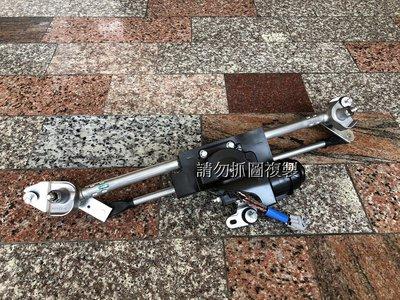鈴木 SWIFT 05-09 原廠全新品 雨刷連桿 拉桿 雨刷馬達 整組5500 沒拆賣