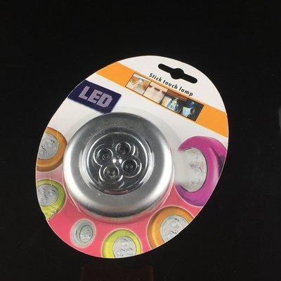 橙子的店  強光高亮LED觸摸燈 拍拍燈 墻壁小夜燈 應急燈 帶魔力膠