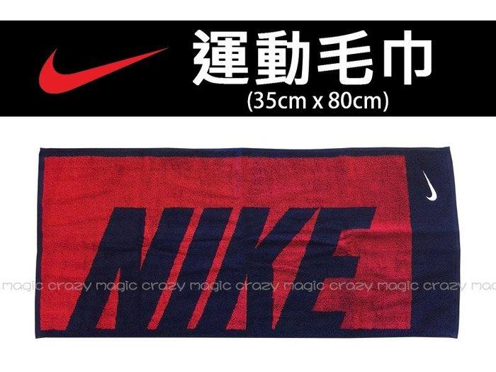 NIKE毛巾 日系毛巾 運動毛巾 盒裝 藍紅 NIKE字 35CMX80CM 純棉 # AC2383-460