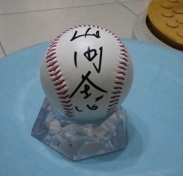 棒球天地--5折賠錢出---日本名人堂 山田久志 簽名新版歐力士猛牛紀念球.字跡漂亮