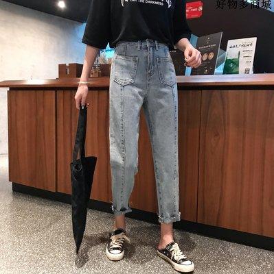 精選 韓版百搭夏季新款牛仔褲女寬松韓版顯瘦高腰顯瘦卷邊闊腿褲潮