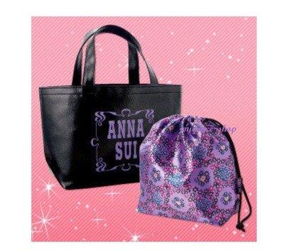 [瑞絲小舖]~日雜Sweet附錄ANNA SUI皮質亮面&紫色束口袋手提包 托特包 便當包(2件式)~{高人氣熱賣}