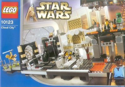 Lego 10123 Cloud City (Sealed with Loose Tape) 全新 一般盒 鬆膠紙 (10179 75192 7153)