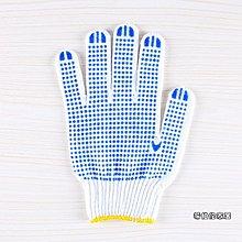 [全場免運]勞保手套 十二雙裝點珠手套棉紗點塑手套線手…【掘金者】