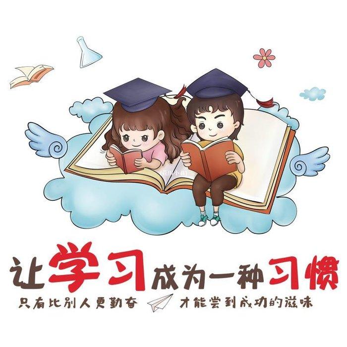 『小象年華』 勵志墻貼畫臥室兒童寶寶房間墻面裝飾貼紙班級文化墻教室布置墻紙自粘