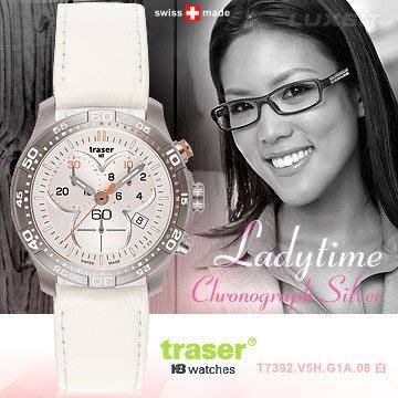丹大戶外用品【Traser】Ladytime Chronograph Silver三環時尚錶(女錶)#100368