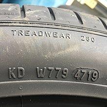 百世霸 專業定位 pirelli pz4倍耐力輪胎 p zero 245/45/20 7000/條 ls3 csc5