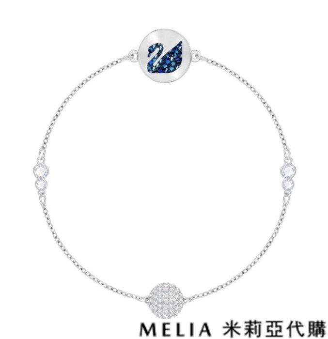Melia 米莉亞代購 0305 19ss Swarovski 施華洛世奇 SWAN STRAND 手鍊 藍色 不鏽鋼