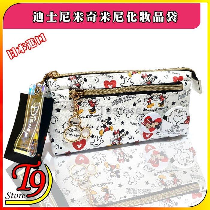 【T9store】日本進口 Disney (迪士尼) 米奇米尼皮革筆袋 化妝品袋 (中)