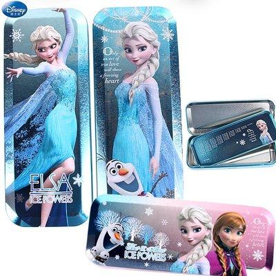 【預購】迪士尼冰雪奇緣馬口鐵筆盒女小學生兒童文具盒兩層卡通帶乘法口訣