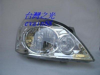 《※台灣之光※》全新NISSAN裕隆X-TRAIL X TRAIL 04 03 05年專用高品質原廠型晶鑽大燈