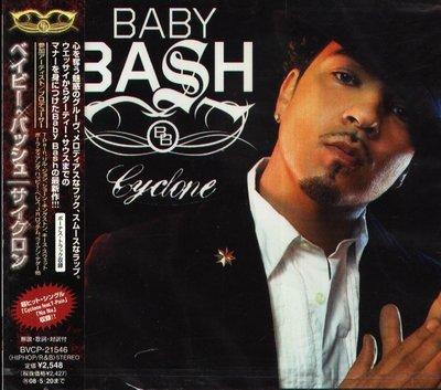 K - Baby Bash - Cyclone - 日版 CD+1BONUS - NEW